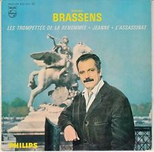 45 T EP GEORGES BRASSENS *LES TROMPETTES DE LA RENOMMEE*