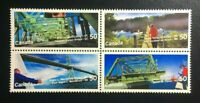 Canada #2100-2103a MNH, Canadian Bridges Block of Stamps 2005