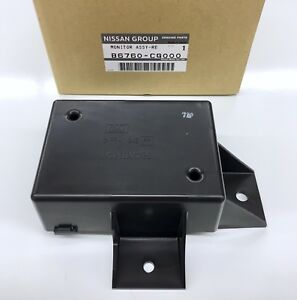 New OEM Infiniti FX35 FX45 Rear Combination Lamp Module 2003-2005