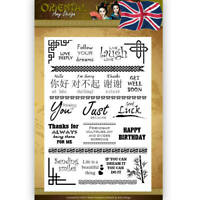 Amy Design Text Oriental Clear Stamps ADCS10042