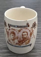 Doultons Royal Marriage Wedding HRH Duke Of York Princess May 1893 Antique Mug