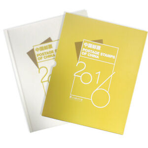 China 2016 -1 Album Whole Year Full Stamps set + Yellow Monkey + Booklet 年册预定册