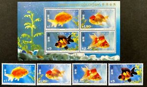 Hong Kong 1993 Goldfish Stamps Complete set of 4 + MS values MUH