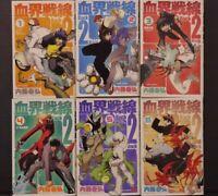JAPAN Yasuhiro Nightow Manga LOT: Blood Blockade Battlefront Back 2 Back vol.1~6