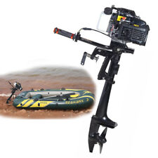 Brand New Outboard Motor 4 Stroke 4 HP 44CC Boat Engine With Air Cooling System