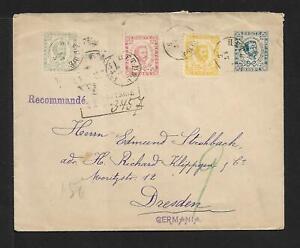 MONTENEGRO YUGOSLAVIA to germany FANTASTIC cover 1895