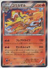 Pokemon Card XY Booster Part 11 CT Infernape 013/054 R XY11 1st Japanese