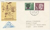 Germany 1960 Super G Hamburg-Dhahran LH 646 Slogan Stamps Flight Cover Ref 27146