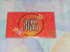 Brand New 2011 Singapore pools red packet ang pow