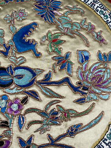 Antique Chinese Lotus Silk Embroidered Gold Couching Roundel Medallion Textile