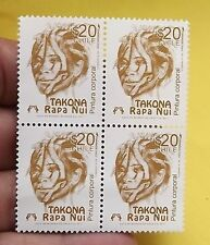Chile 2011 Easter Island ISLA DE PASCUA TAKONA Rapa Nui Mask 4 stamps MNH