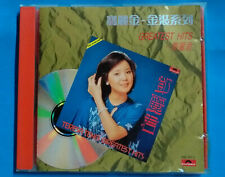 CD Teresa Teng 鄧麗君 Made in Korea Matrix Code T113