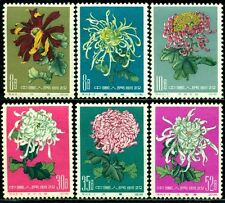 CHINA 1960 Flowers,Blume,Fleurs,Chrysanthemum,Chrysanthemen,Mi.570-5,MNH