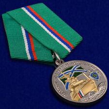 """Russian AWARD rare ORDER BADGE pin insignia """"For service in the coast guard"""" FSB"""