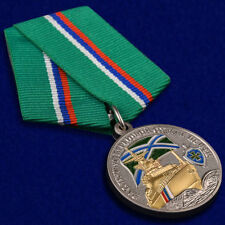 "Russian AWARD rare ORDER МЕДАЛЬ -""For service in the coast guard"" FSB"