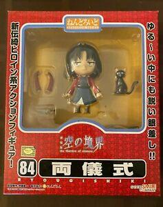 Nendoriod 084 Kara no Kyoukai Shiki Ryougi Figure Good Smile Company