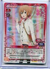 JAPANESE Precious Memories card Minami-ke Mako-Chan 4-stars HOLO 01-076
