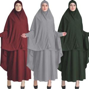 Ramadan Women Khimar Hijab Prayer Hooded Jilbab Abaya Kaftan Muslim Dress Niqab