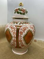 "vintage covered porcelain urn ginger jar Japanese  hand painted in Japan 10.5"" t"