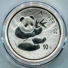 China 2000 Guangzhou Stamp Coin Exposition Panda Silver Coin 10 Yuan 1 OZ COA
