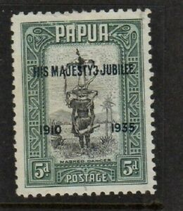"""GV PAPUA SG;153 1935 5d SILVER JUBILEE """" UPSIDE £ for S """"  UNLISTED ERROR MNG"""