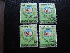 MAROC - timbre yvert/tellier n° 1261 x4 obl (A28) stamp morocco