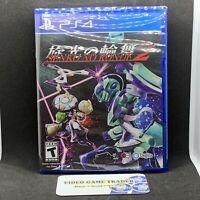 Limited Run Games #98 Senko No Ronde 2 Playstation 4 PS4 * New Factory Sealed