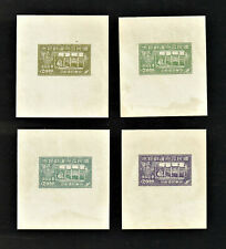 CHINA STAMP NORTHEASTERN PROVINCES 1947. SC#40 MNH. $20 NANKING 4 PROOF TRAIL CO