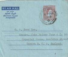 1961 Ceylon Air mail sent from Colombo to London