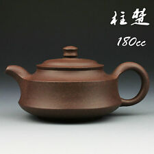 China 100% Handmade Yixing ZiSha Pottery ZI Ni ZhuChu kungfu Teapot 180cc