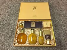 The History of Whoo Skin Lotion Gift Set - RARE !!  FREE SHIPPING !!
