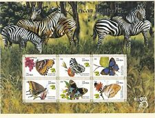 Gambia - 1999 - African Butterflies sheet - Mint lightly hinged on card (N147)