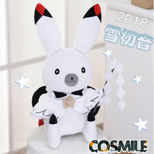 2018 Snow Miku VOCALOID Hatsune Miku Rabbit Plush Doll Toy Cosplay Sa