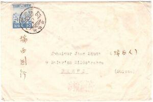 Japan stamp Korea Keijo-Chosen to Switzerland