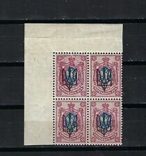 Kiev Type3-15kop, (Defective Printing of Stamp,Print Error, Mnh/Mh)