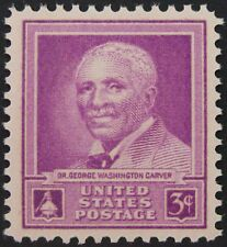 Stamp US 3c George Washington Carver, Cat. #953 Mint NH/OG