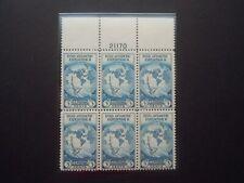 """1933 #733 3c Byrd Plate Block MNH OG  F/VF  CV $15.00 """"Includes New Mount"""" #4"""