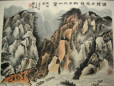A Chinese Contemporary Ink & Watercolor Landscape Painting