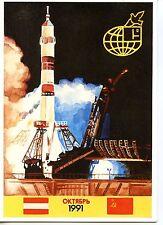 Soviet Outer Space Ship Soyuz Liftoff-USSR-Russian-Karpov Artwork-1991 Postcard