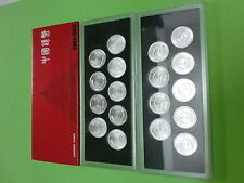China 1 cent coin, 2005 - 2013, 9pcs different year in presentation box (UNC)