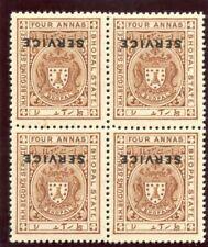 India - Bhopal 1911 KEVII Official 4a brown block superb MNH. SG O308a