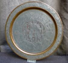 Antique and nice quality large plate with a mythological decor Persië 19th.