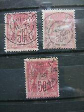 FRANCE oblitérés n° 98, 98a et 98b