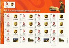 2008 United Parcel Service UPS Beijing Olympics Comm. Stamps and Envelope