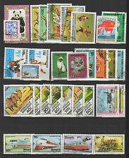 années 70 Mongolie un lot de timbres oblitérés / T1744