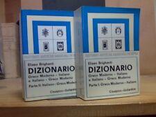 Eliseo Brighenti - DIZIONARIO GRECO MODERNO - ITALIANO - 2 voll. 1983