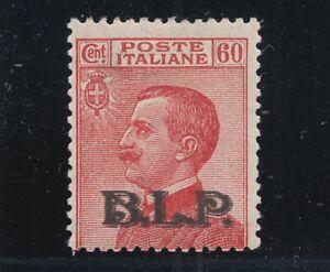 Italy Sc B15 MNH. 1922 60c King Victor Emanuel III, B.L.P. overprint, rare. Cert