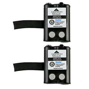 Kastar 2 Battery for Uniden BT1028 58037235E GMR3040-3CK GMR3040-2CK GMR2638-2CK