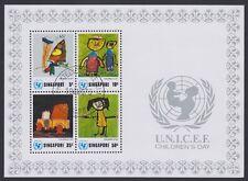 SINGAPORE, 1973. Unicef Souv. Sheet 221a, Used