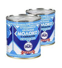 "🍯🍯Russian Natural Condensed Milk ""Sguschyonka"" USSR GOST Rogachev 2×380g"